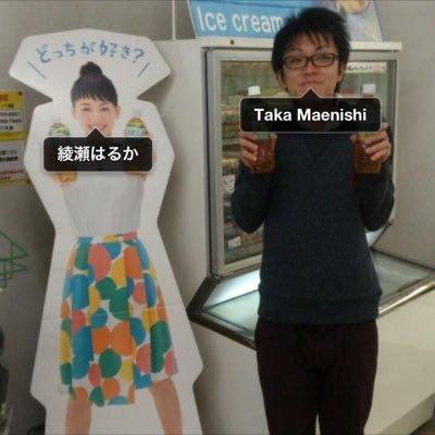 Taka Maenishi